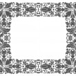 Vintage frame with floral elements — Stock Vector