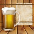 Glass of beer and a wooden background — Stock Vector #31296825