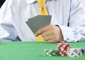 Card player — Stock Photo