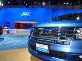 Ford Edge — Stock Photo