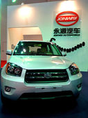 Jonway SUV — Stock Photo