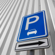 Parking sign — Stock Photo #31185079