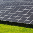 Solar power station — Stock Photo #48541549