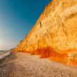 Stock Photo: Beautiful landscape of long clay precipice