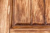 Textura de madera marrón — Foto de Stock