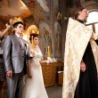 Stock Photo: Russitraditional wedding in orthodox church