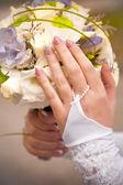 Tiro de novia con ramo de boda — Foto de Stock