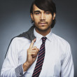 Stock Photo: Portrait of attractive young businessman