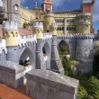 Sintra Palace — Stock Photo #12676689