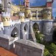Sintra Palace — Stock Photo