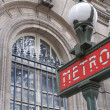 Metro in Paris — Stock Photo