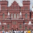Red Square — Stock Photo #21133361