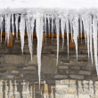 Icicles — Stockfoto