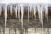 Icicles — Stock Photo