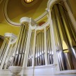 Stock Photo: Organ