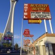 Stock Photo: Stratosphere