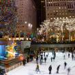 Rockefeller Center - Stock Photo