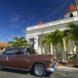 Cienfuegos — Stock Photo