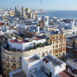 Cadiz — Stock Photo