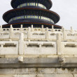 Stock Photo: Temple of Heaven