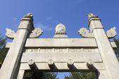 Longfeng ворота — Стоковое фото