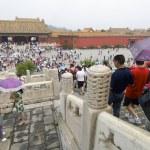 Forbidden City — Stock Photo #35192839