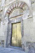 Moskén i cordoba — Stockfoto