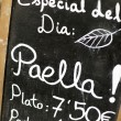 Spanish menu — Stock Photo #39296811