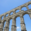 Stock Photo: Segovia