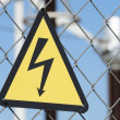 Electrical hazard — Stock Photo #8091035