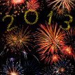 2013 new year fireworks - Stock Photo