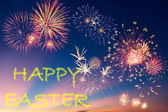 Happy easter beautiful fireworks — Stock Photo