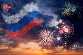 Holiday fireworks with national flag of Russia — Stock Photo