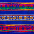 Royalty-Free Stock Photo: Bolivian pattern