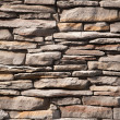 Stock Photo: Stone brick wall