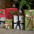 Stock Photo: Gift under the xmas tree
