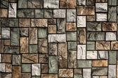 Marble stone wall — Stock Photo