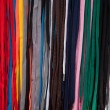 Stock Photo: Colored shoelaces