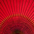Stock Photo: Kyoto red japanese Umbrella