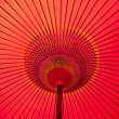 Kyoto red japanese Umbrella — Stock Photo #18235055