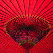 Kyoto red japanese Umbrella — Stock Photo #18235063