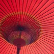 Kyoto red japanese Umbrella — Stock Photo #18235145