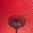 Kyoto red japanese Umbrella — Stock Photo #18235243