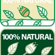 NATURAL — Stock Vector