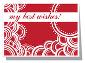 My best wishes! — Stock Vector