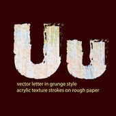 Grungy letter U — Stock Photo