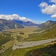 Glacial Valley From Above — Stock Photo