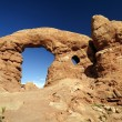 Stock Photo: Sandstone arch in Desert