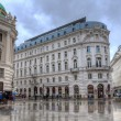 The streets of Vienna in the rain HDR — Zdjęcie stockowe