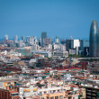 Barcellona — Foto Stock